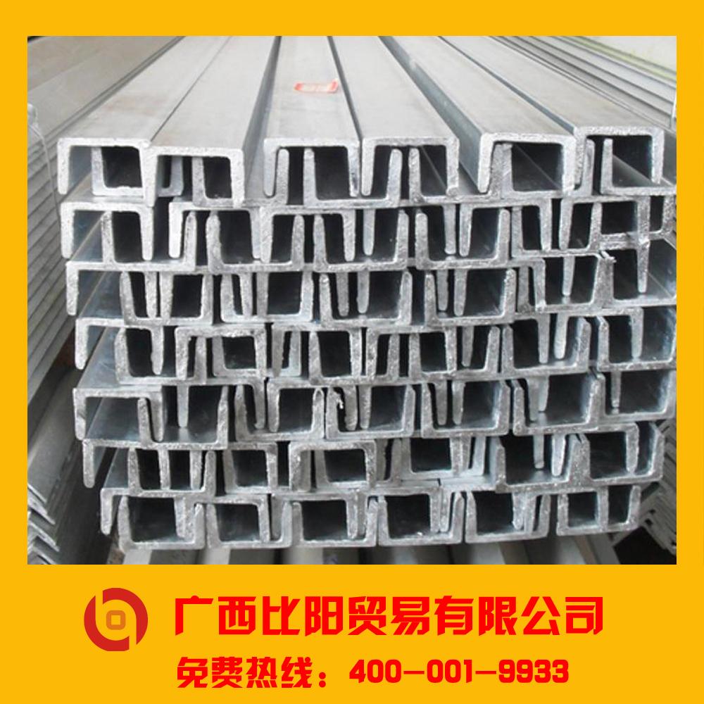 广西10#槽钢南宁18槽钢批发出售