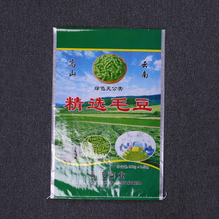 供应浙江20kg 毛豆编织袋,毛豆包装袋,温州编织袋厂家直销