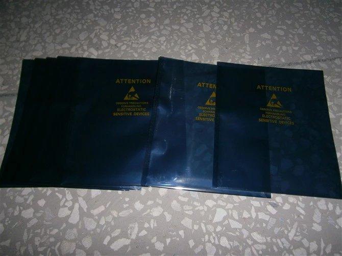 led灯珠样品防静电屏蔽袋80*120防静电包装袋、防静电袋、屏蔽袋、铝箔袋、防静电屏蔽袋、深圳屏蔽袋、铝箔屏蔽袋、深