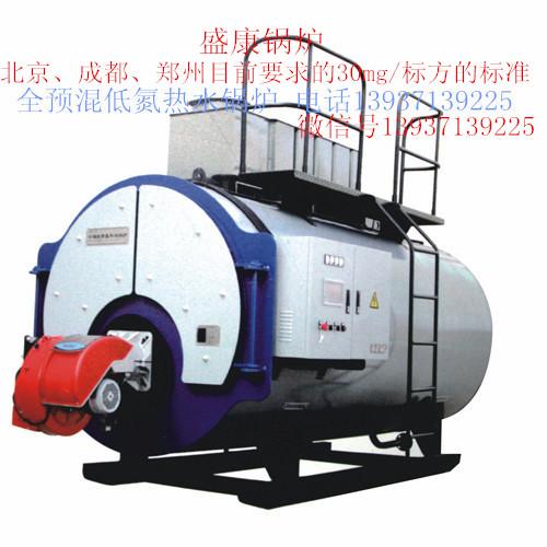 静音燃气低氮热水锅炉静音5吨低氮开水锅炉10吨低氮蒸气锅炉