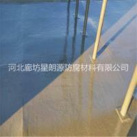 专业生产耐高温 碳化硅杂化聚合物防腐涂料价格