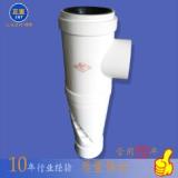 厂家直销PVC排水管件柔性旋流三通 厂家PVC排水管件柔性旋流三通