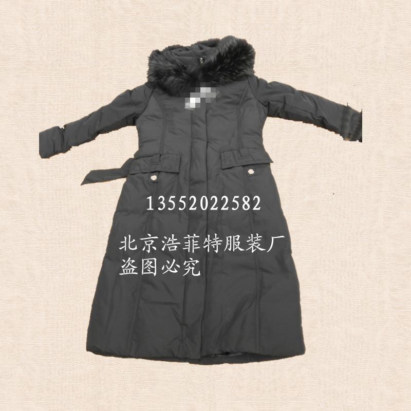北京羽绒服定做,冬季团体工装羽绒服生产厂家,可加LOGO