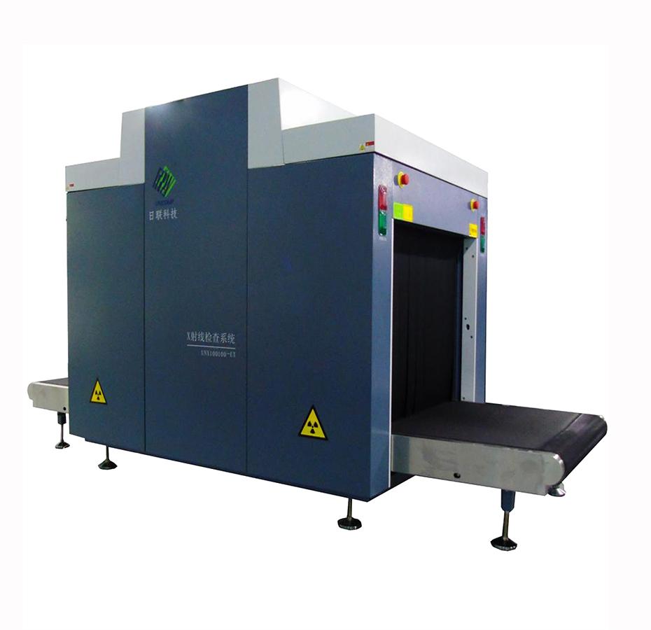 公共安全检测X-Ray 安检机 行李安检机 物流安检机 机场安检机 UNX100100-EX安检机 100100安检机