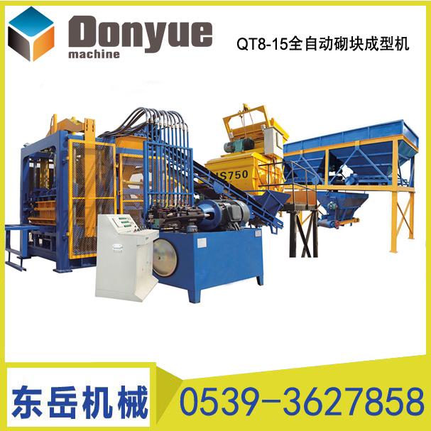 湖北武汉QT8-15全自动粉煤灰免烧砖机设备多少钱