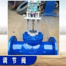 上海专业生产调节阀厂家,上海哪里有调节阀厂家,上海优质调节阀厂家批发批发