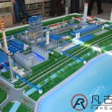 北京专业设计制作新能源化工模型 北京凡古模型批发