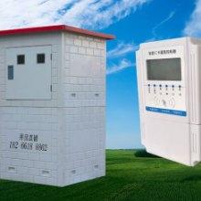 河南射频卡机井灌溉控制器生产厂家