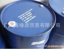 PVC 增塑剂