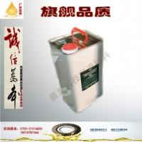 深圳工业级白油 厂家直销7#10#15#68#100#工业冷冻矿物油