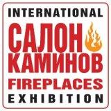 2019年俄罗斯国际壁炉采暖设备展览会 俄罗斯壁炉展