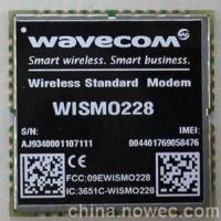 WISMO228模块