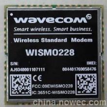 sierra无线通讯2G模块WISMO228模块批发