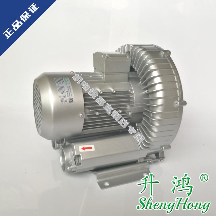 供应升鸿5.5KW风机EHS-729旋涡气泵耐高温高压风机铝合金漩涡风机厂家直销风机