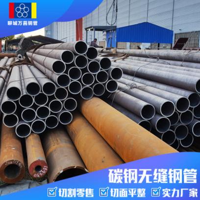 无缝精密光亮钢管厂家直销 聊城钢管制造商 山东钢管工厂 聊城钢管批发