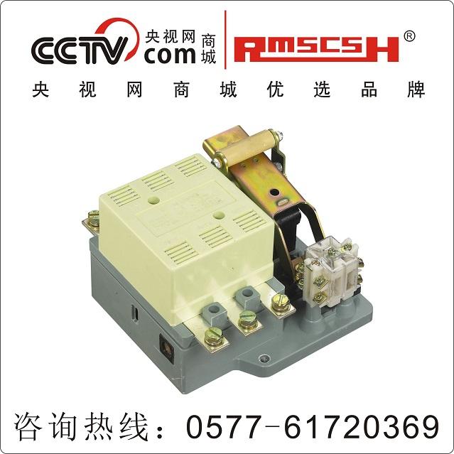 CJT1-10A 交流接触器 上海人民接触器 厂家直销 工厂发货