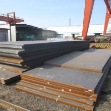 聊城钢钢板厂家 钢板厂家价格 钢板厂家规格 钢板厂家材质 聊城市志康金属材料有限公司  聊城钢板供应厂家批发