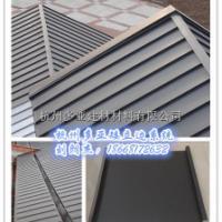 浙江矮立边铝镁锰板-厂家批发报价价格