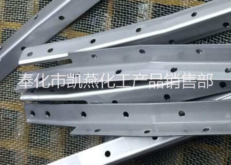 不锈钢钝化液在纺织机械材料冲压件销售