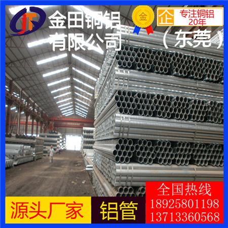 铝管厂家直销6061铝管铝棒无缝铝管 6063铝方管铝方通铝型材角铝