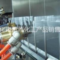 不锈钢清洗剂解决304不锈钢零件不锈钢清洗剂解决304不锈钢零件喷涂不牢靠的生产工艺