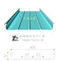 各种铝镁锰板型-厂家批发报价价格