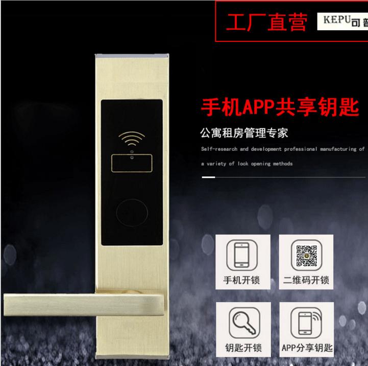 佛山磁卡锁厂家直销|厂家直销智能锁酒店公寓门锁|手机APP共享门锁