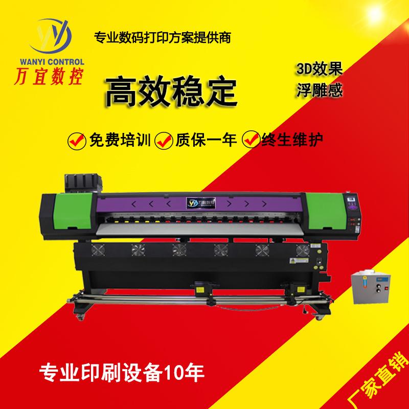 厂家直销1.8m 墙纸壁画打印机 PU皮革数码印刷机 爱普生喷头