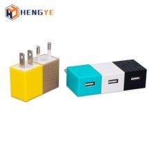 HengYe 手机充电适配器 新款 多功能手机电池充电器 5v1a充电器