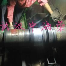 武汉中海荣专业提供电机轴现场修复批发