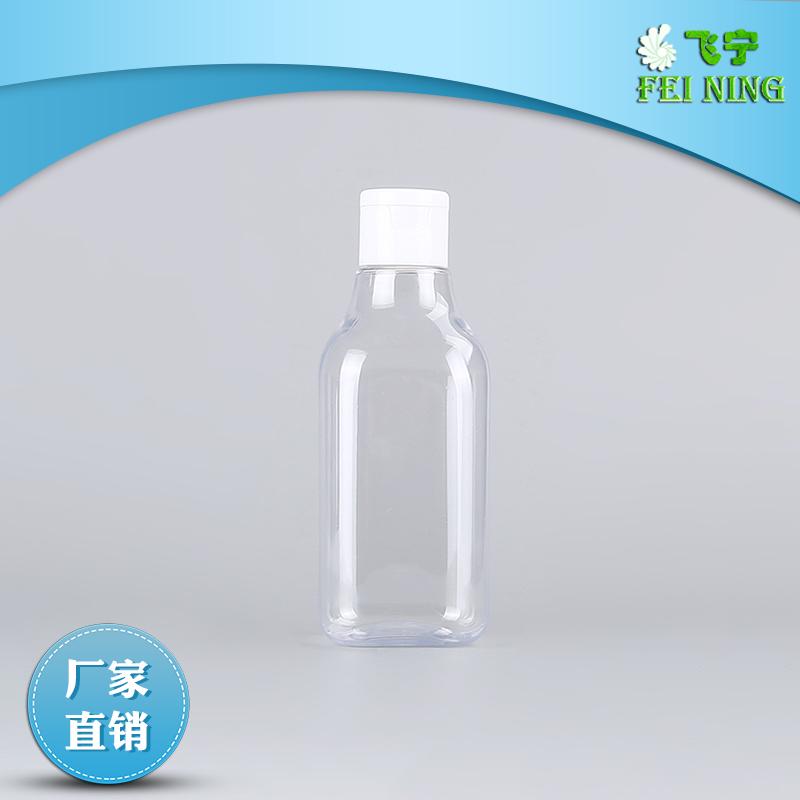 塑料翻盖瓶 pp蝴蝶盖厂家 250ML蝴蝶盖 pet瓶供应商