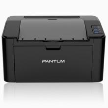 奔图P2500黑白激光打印机批发