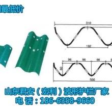 贵州贞丰县Q235材质护栏板安装图片