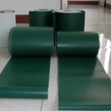 挤水机输送带,绿色平皮带