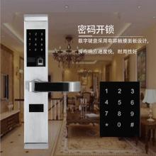 广东智能指纹锁价格|广东智能指纹锁批发价|广东智能指纹锁加盟热线批发