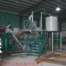 汉银机械 塑料生产线,塑料磨洗清洗线,塑料清洗线