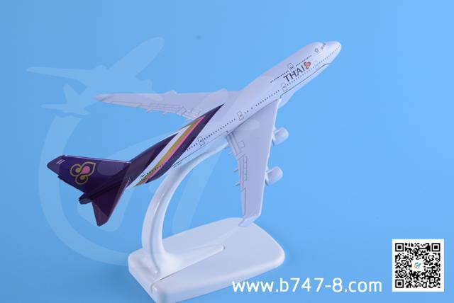飞机模型 B747-400 泰航 B747-400 泰航 1/450 16cm