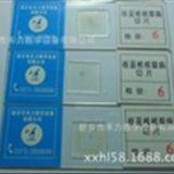 河南生物显微玻片标本供应商 厂家批发 厂家直销 欢迎咨询
