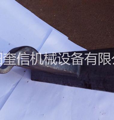 矿用卡钳抱锁器 整体锻造图片/矿用卡钳抱锁器 整体锻造样板图 (3)