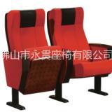 礼堂椅价格/礼堂椅图片/礼堂椅价钱/礼堂椅维修/礼堂椅报价