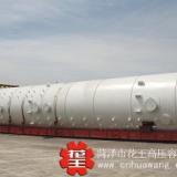 菏泽花王科技专业供应不锈钢塔器 立式塔器  菏泽花王共沸物塔