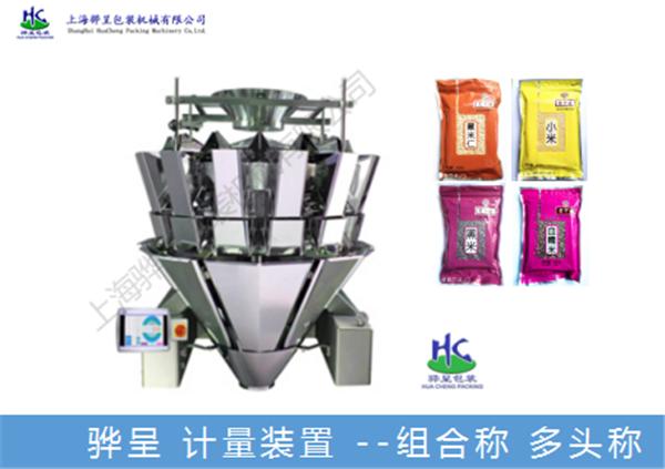 红豆包装机 全自动红豆包装机