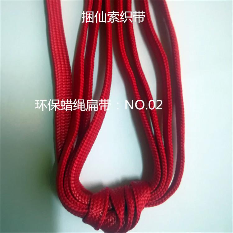 4.0mm环保蜡绳扁带 0.18元/米 新一代环保蜡绳批发价格 厂家直销蜡绳 diy饰品绳 生活用品绳
