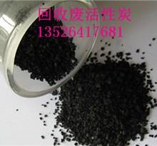 采购废果壳活性炭