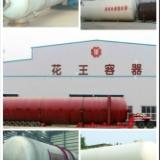 不锈钢脱碳塔 不锈钢脱碳塔专业生产厂家  菏泽花王不锈钢塔器