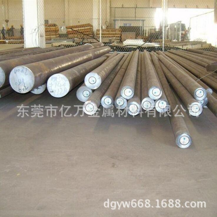 现货供应日标 S20C优质碳素结构钢 库存充足