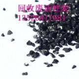 废杏壳活性炭长期高价回收