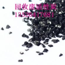 企业回收废果壳活性炭标准企业回收废果壳活性炭标准批发