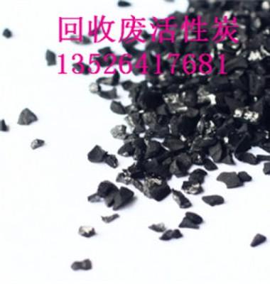 活性炭图片/活性炭样板图 (2)