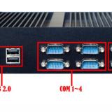 嵌入式无风扇工控主机MW-BOX